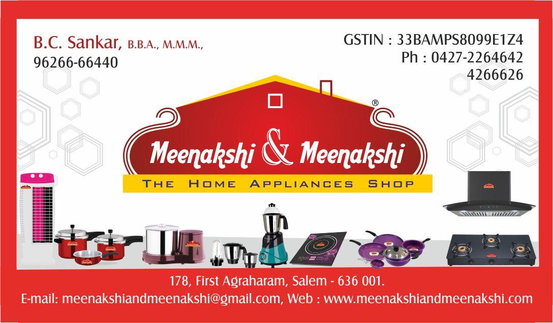 Meenakshi And Meenakshi